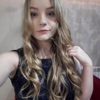 Opiekunka Kasia K.:  Jestem Kasia i mam 18 lat   . Łapy